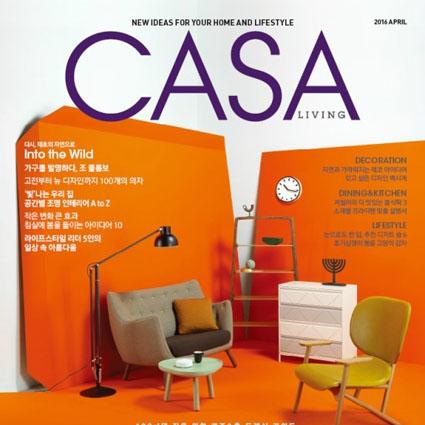 잡지에 나온집, 인테리어잡지, 아파트인테리어, 아파트리모델링, 인테리어업체,분당인테리어,공감디자인,CASA, 2016년 4월호 (00)