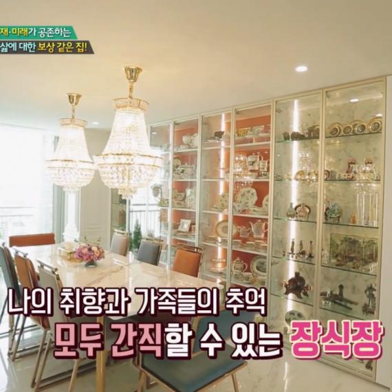 #SBS 좋은아침 하우스 시범현대 04-다이닝
